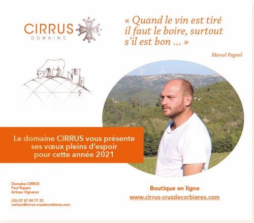 Domaine Cirrus - carte de voeux 2021