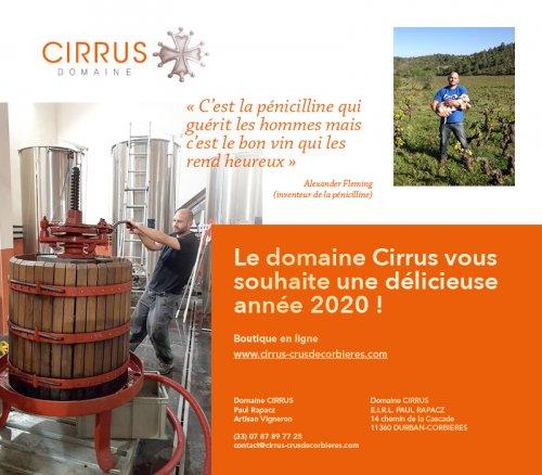 Carte de voeux 2020 du Domaine Cirrus